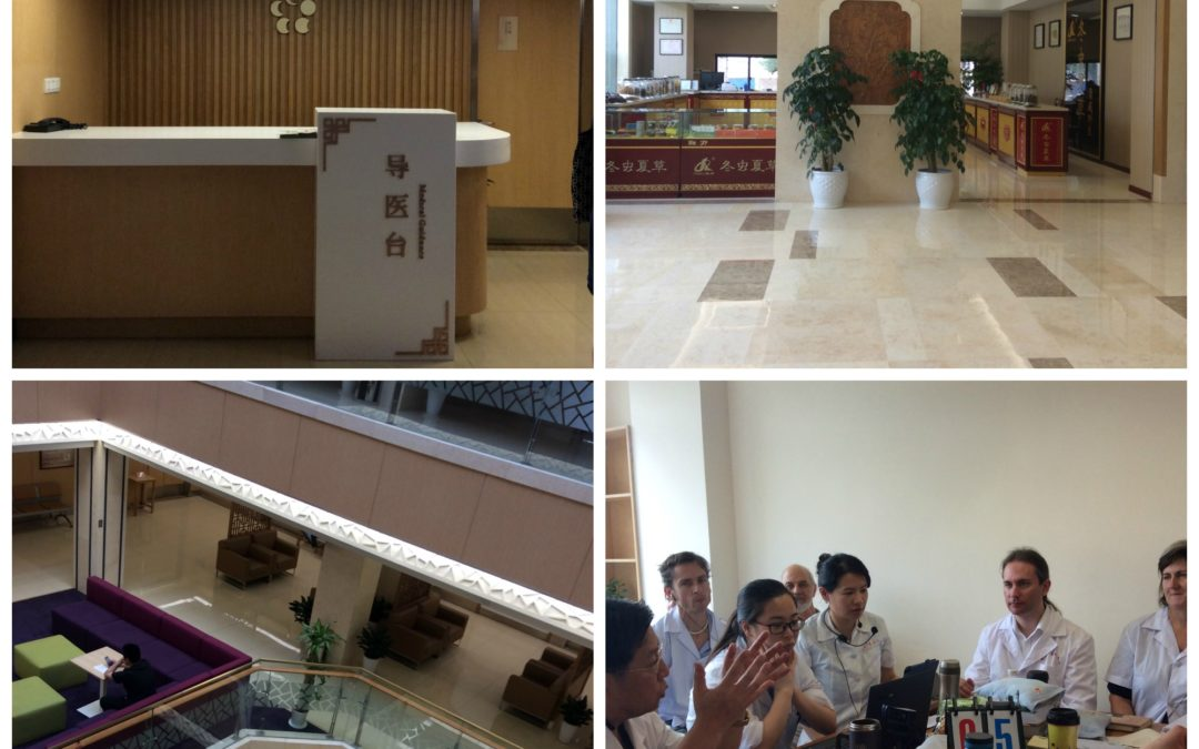 5 Star Clinic in Nanjing Chinese Medicine Hospital!